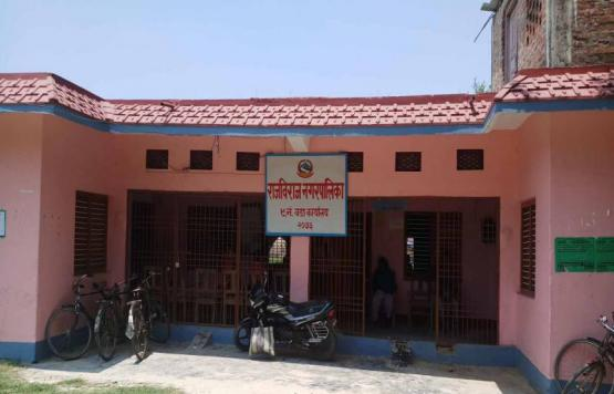 Rajbiraj Municipality ward No. 9